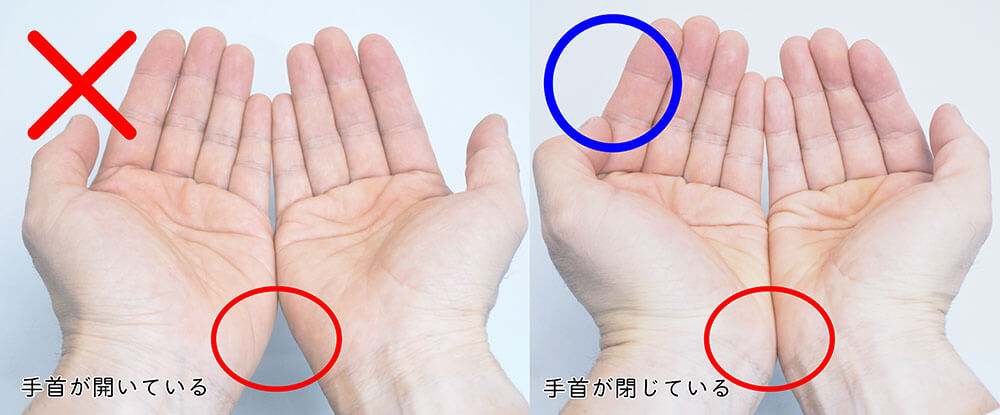 正しい両手抱っこのときの手のひらの形