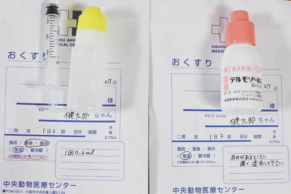 動物病院の処方薬