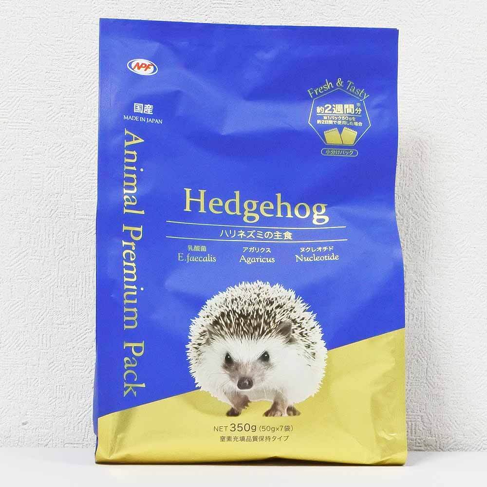 Animal Premium Pack ハリネズミのパッケージ