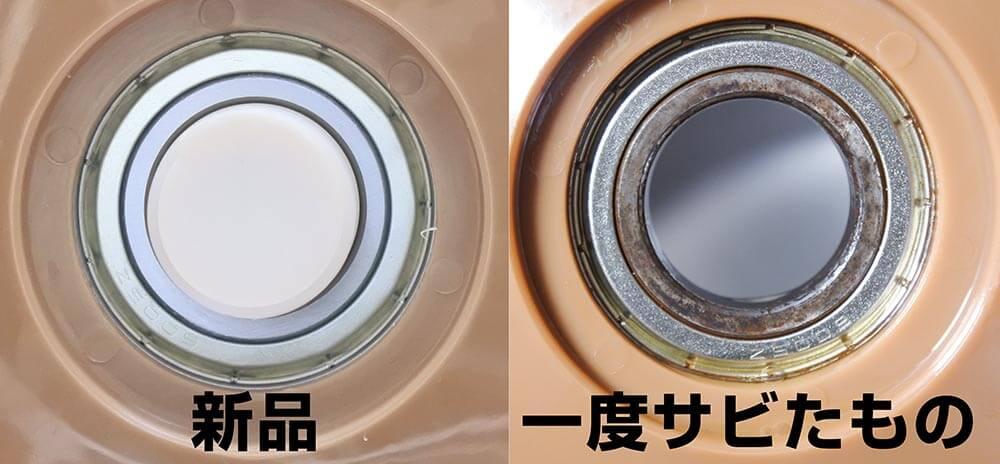静音ホイール31:新品のベアリング部と一度サビたベアリング部の違い