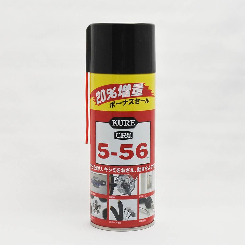 呉工業「KURE 5-56」