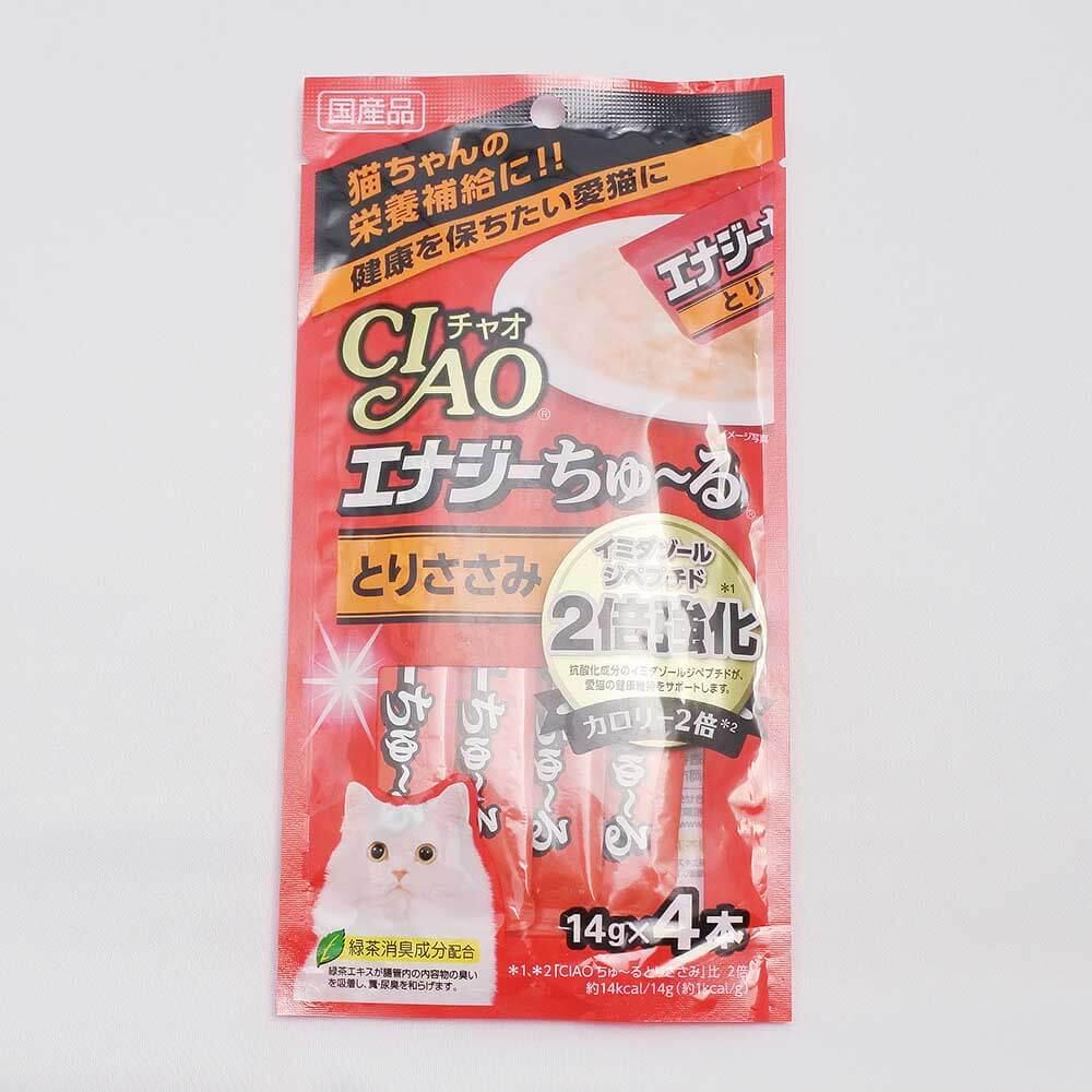 CIAO(チャオ) エナジーちゅ~る とりささみのパッケージ