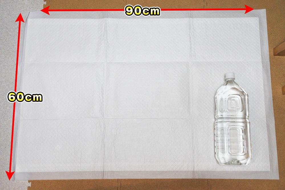 ハリんちで使用しているスーパーワイドのペットシーツ(60×90cm)