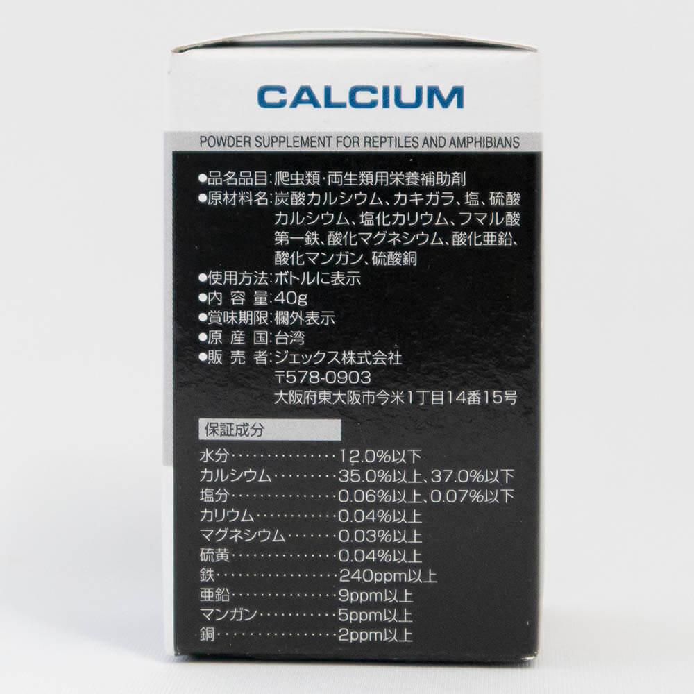 カルシウム 40g PT1850(ジェックス)の成分表示