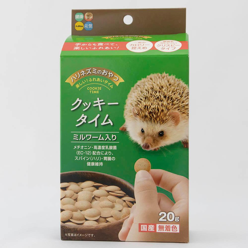 「ハリネズミのおやつ クッキータイム ミルワーム入り」パッケージ
